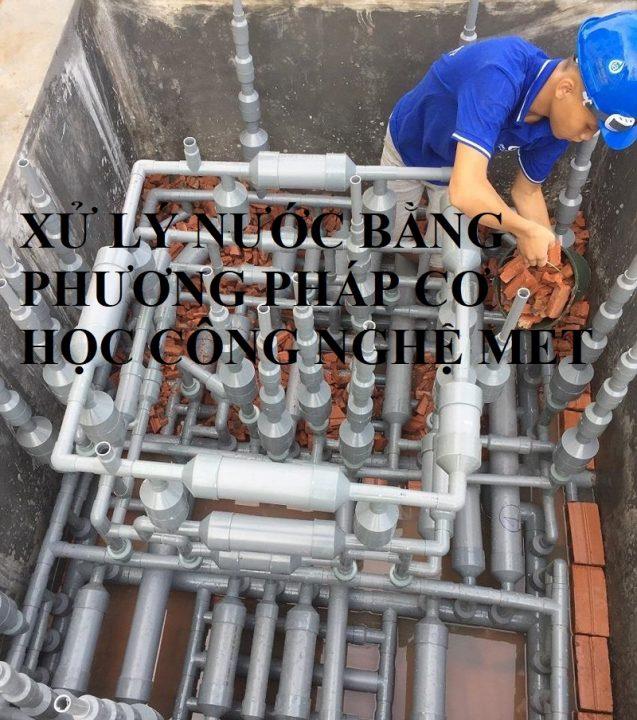 Hiệu quả của việc xử lý nước bằng phương pháp cơ học